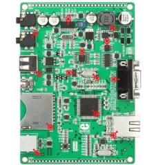 MultiMedia Board for PIC32MX7 (MIKROE-596)